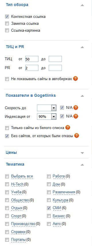 Первичный фильтр в GGL