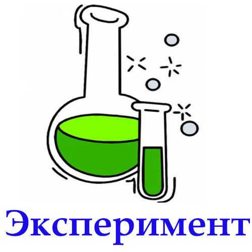 SEO эксперимент