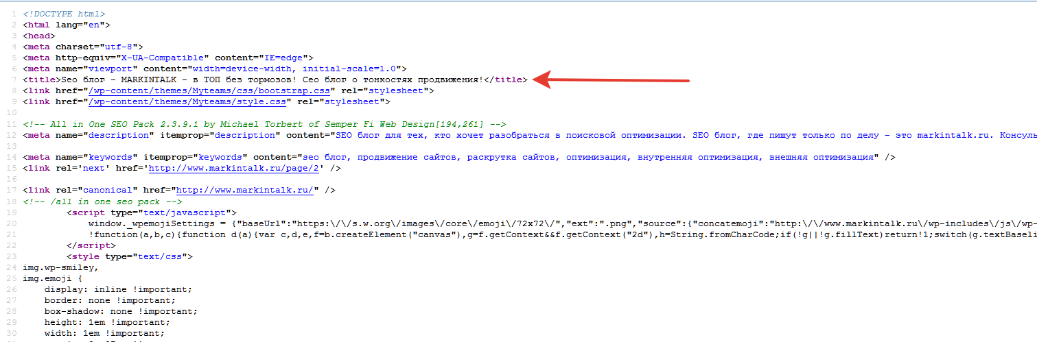 Находим Title в коде страницы