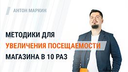 video-5
