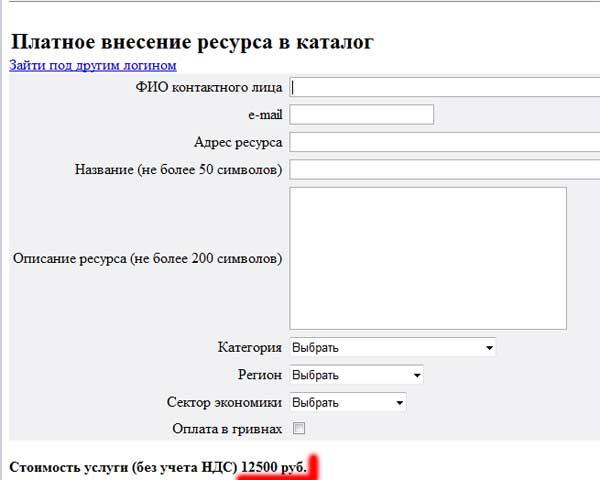 12500 рублей