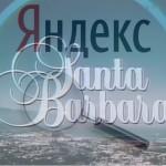 Вся правда о Минусинске