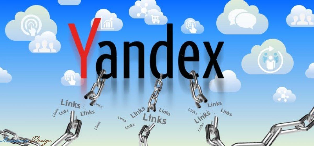 Алгоритм Яндекс Краснодар