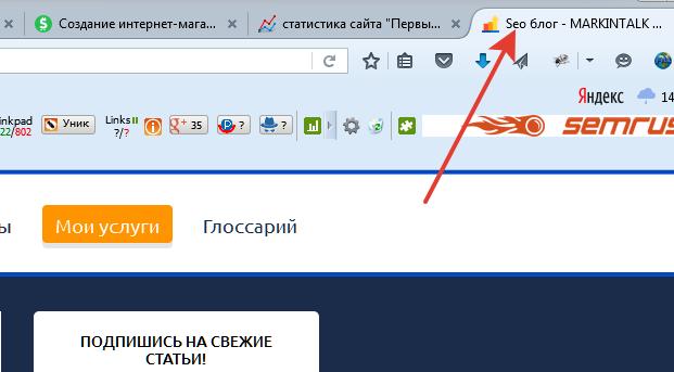 где найти title в окне браузера