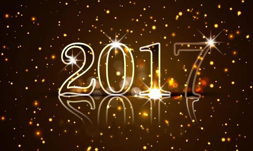 2017 год подходит к концу