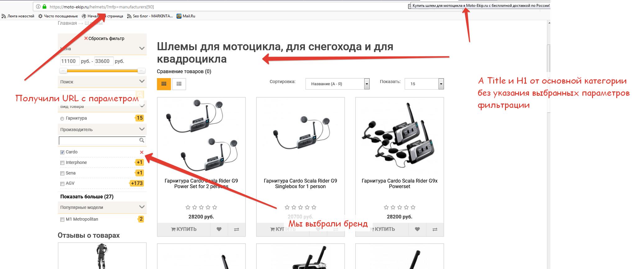 Пример фильтрации обычного сайта